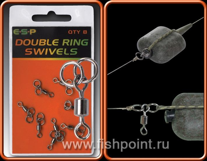 Double Ring Swivel