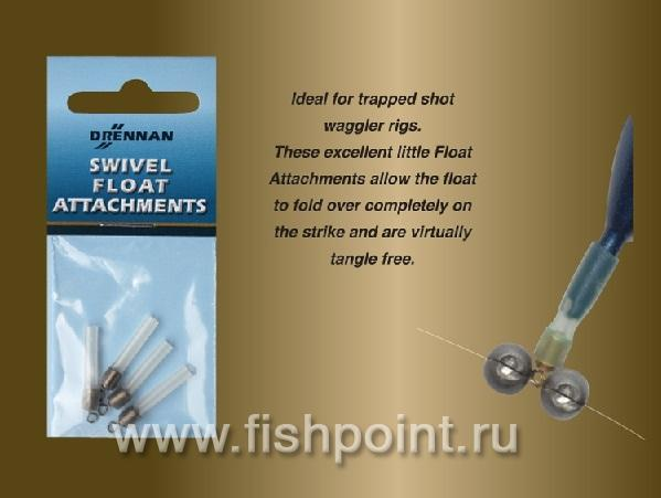 Swivel Float Attachments